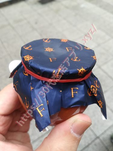 神戸フランツ 神戸魔法の壷プリン