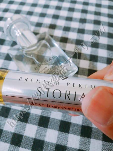 メンズ香水