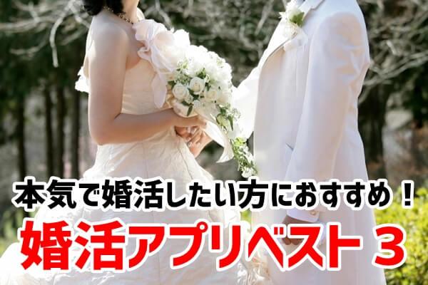 結婚式で幸せ一杯の新郎新婦